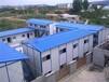 安顺活动房,安顺活动板房厂家,安顺彩钢板房公司。