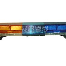 供应城管长排警示灯CPJD-1003B黄蓝1.2米