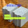 厂家直供北京隔墙板150厚