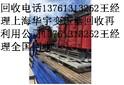 收购变压器;苏州变压器回收价格上海变压器回收公司无锡变压器回收行情南京南通常熟常州变压器回收