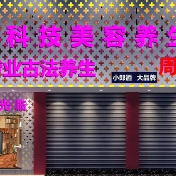 上海美容院装修设计公司哪家好又实惠