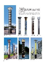 绵阳景观灯供应商图片