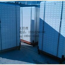 优游平台注册官方主管网站优游平台注册官方主管网站钢水箱定做图片
