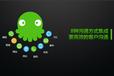 郑州呼叫中心系统