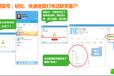 北京电话外呼系统专门针对收藏品行业