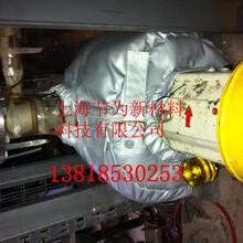 粮油油泵保温套保温后温度40度左右节约人力50%左右图片