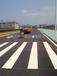 东莞专业道路划线-东莞热熔划线-东莞交通禁停划线