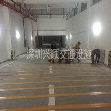 深圳交通道路划线-深圳交通标线-深圳兴顺专业通道划线