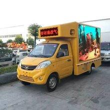 移动广告车,广告车厂家直销图片