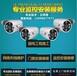 青岛监控摄像头录像机维修
