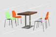 四人分体活动桌椅德克士不锈钢厚型桌面配活动胶板椅ft4-032