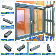 活动中柱型材活动窗扇型材50系列活动边框型材新虹厂家