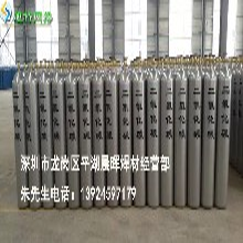 东莞凤岗二氧化碳供应销售厂家