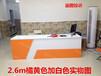 杭州办公家具简约前台接待台收银台公司咨询台前台桌迎宾台