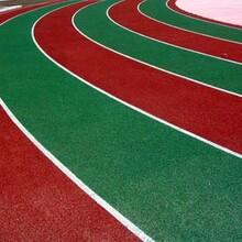 塑胶跑道塑胶球场,幼儿园塑胶跑道,塑胶跑道施工,塑胶球场施工图片