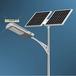 太阳能路灯厂价直销,型号齐全