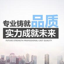 匠心良品标准件生产厂家-全球领先专业供应商,100%高端品质