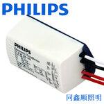 供应飞利浦ET-E6060W电子变压器