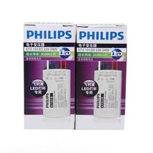 飞利浦LED灯杯专用电源ET-E10W变压器镇流器