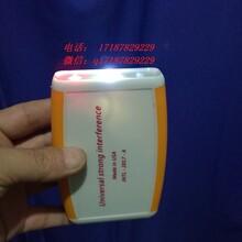 汽车车载GPS信号防屏蔽抗干扰防定位跟踪检测仪反窃听防偷拍仪器