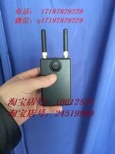 遥控器干扰漆器价格,遥控器干扰漆器介绍