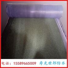 彩钢瓦防水隔热国标1,2mm铝膜改性沥青自粘卷材