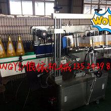 供应LANGYI/俍依LY-S180芒果汁双面贴标机饮料贴标机锥形瓶贴标机双面贴标机图片