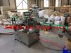 供应LANGYI/俍依LY-P180-D白胶平面贴标机胶水平面贴标机文具平面贴标机修正液贴标机