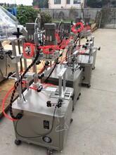 供应LANGYI/俍依机械LY-X4200洗衣液贴标旋盖机通用型旋盖机多功能搓盖机图片