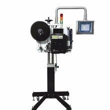 供应LANGYI/俍依机械LY-JD180即时打印贴标机斑马打印贴标机条码打印贴标机图片