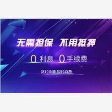 湖南省选择金服侠,为您提供高端种植牙服务图片