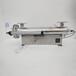 净淼供应JM-UVC-150自动清洗紫外线消毒杀菌器