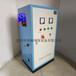 SCII-20HB臭氧发生器水处理设备