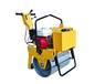 SL-D600单轮压路机小型压路机小型路面机械