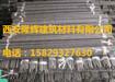 西安屋顶绿化排水板158-293-27630西安水泥垫块厂家