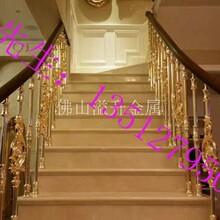 铝艺窗台护栏铝艺雕花楼梯扶手家用铝板雕刻楼梯护栏图片