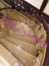 杭州预定别墅旋转铝艺雕花楼梯艺术楼梯铝艺护栏定制价格图片