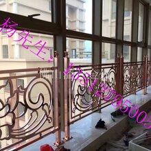 别墅铝艺雕花楼梯护栏设计福建豪华铝板镂空雕刻楼梯扶手图片