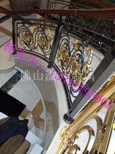 别墅极品铝艺雕花装饰楼梯护栏浙江定制艺术楼梯铝板镂空护栏图片