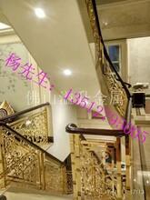 福建别墅铝艺镂空楼梯护栏行情立体k金铝板雕刻楼梯价格图片