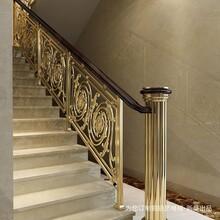 新曼主金銅藝樓梯扶手欄桿圖片