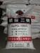 新到货磷酸三钠箭滩牌批发销售广州深圳东莞磷酸三钠