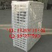 方形推拉门塑料周转笼加厚运输鸡笼子塑料鸡筐厂家直销