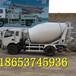 东风混凝土搅拌运输车2方混凝土搅拌运输车