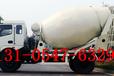 七立方混凝土罐车混泥土混泥土搅拌罐车自制混凝土罐车