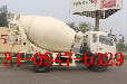 镇江三方混凝土运输车