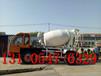 2立方混泥土搅拌罐车小方量混泥土搅拌罐车混凝土运输车