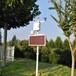 建筑工地扬尘噪音检测仪pm10智能检测设备扬尘在线检测仪
