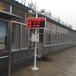 扬尘噪声监测pm10检测仪扬尘在线检测仪