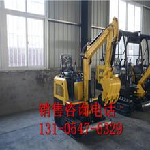 辽宁、莱阳反铲式挖掘机供应商